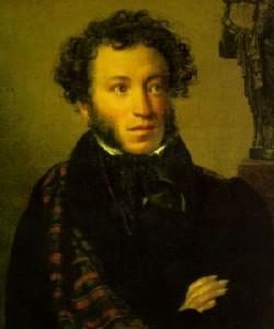 Тайный архив Пушкина