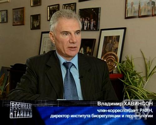 Владимир Хавинсон, член-корреспондент РАМН, директор института биорегуляции и геронтологии