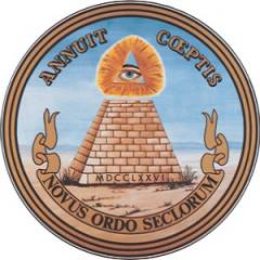 Символ каббалистов